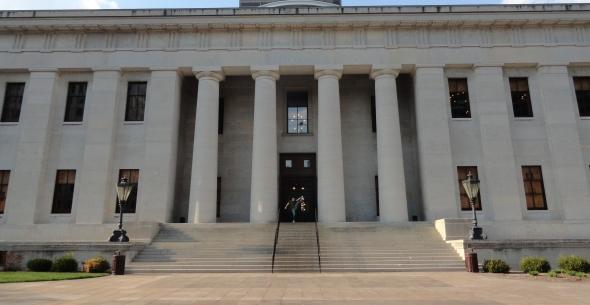 Ohio Statehouse, Columbus, OH - April 2014